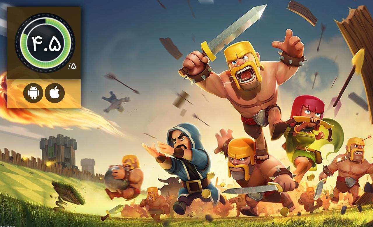 معرفی بازی Clash of Clans – جنگ قبیله ها