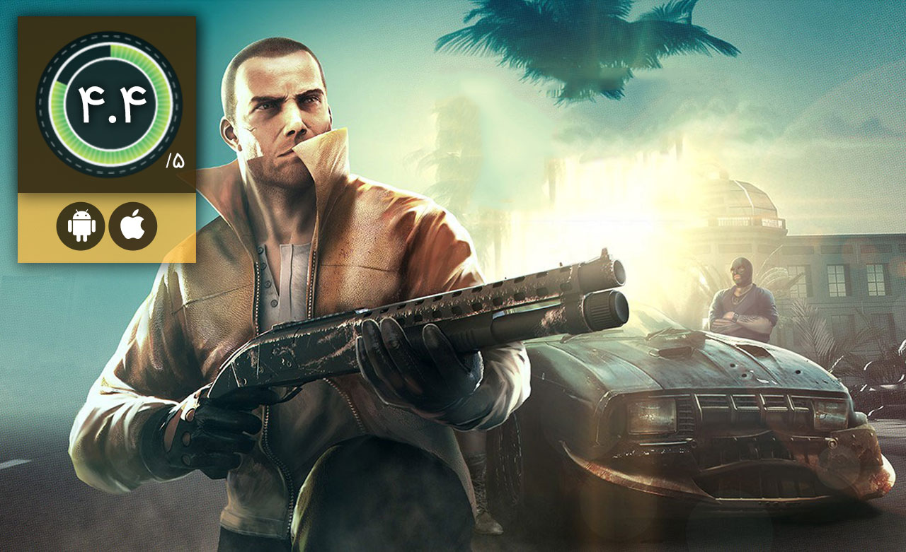 معرفی بازی Gangstar Vegas – جهانی آزاد برای جستجو