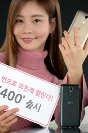 LG-X400-launch-Korea