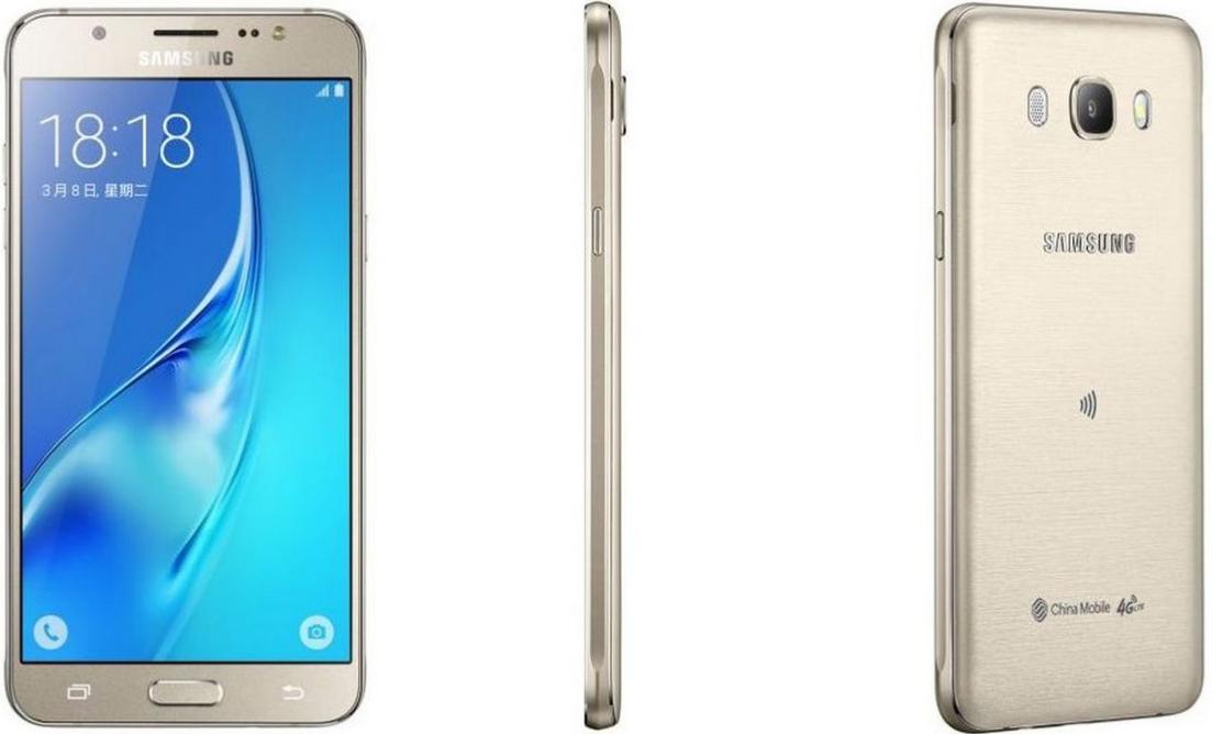 Samsung-Galaxy-J5-2017-1