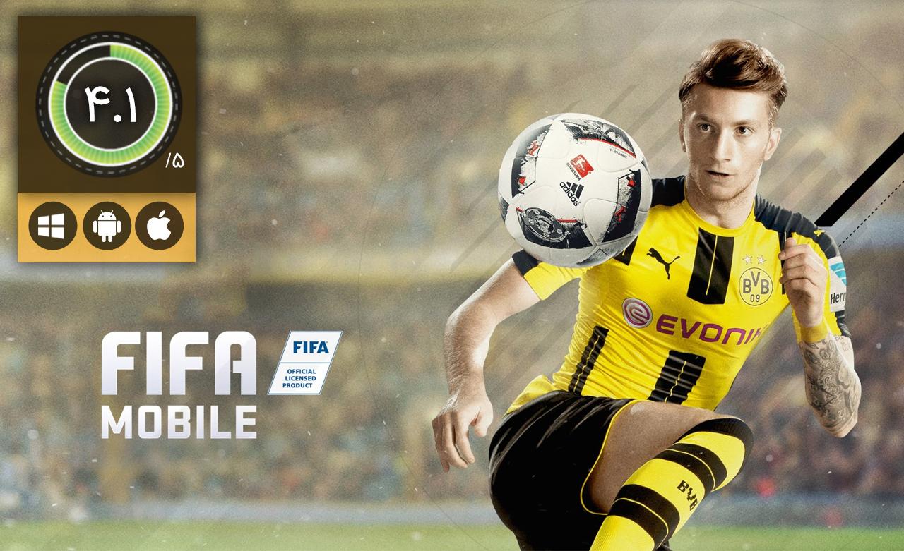معرفی بازی FIFA Mobile Soccer – بهترین تجربه از بازی فوتبال