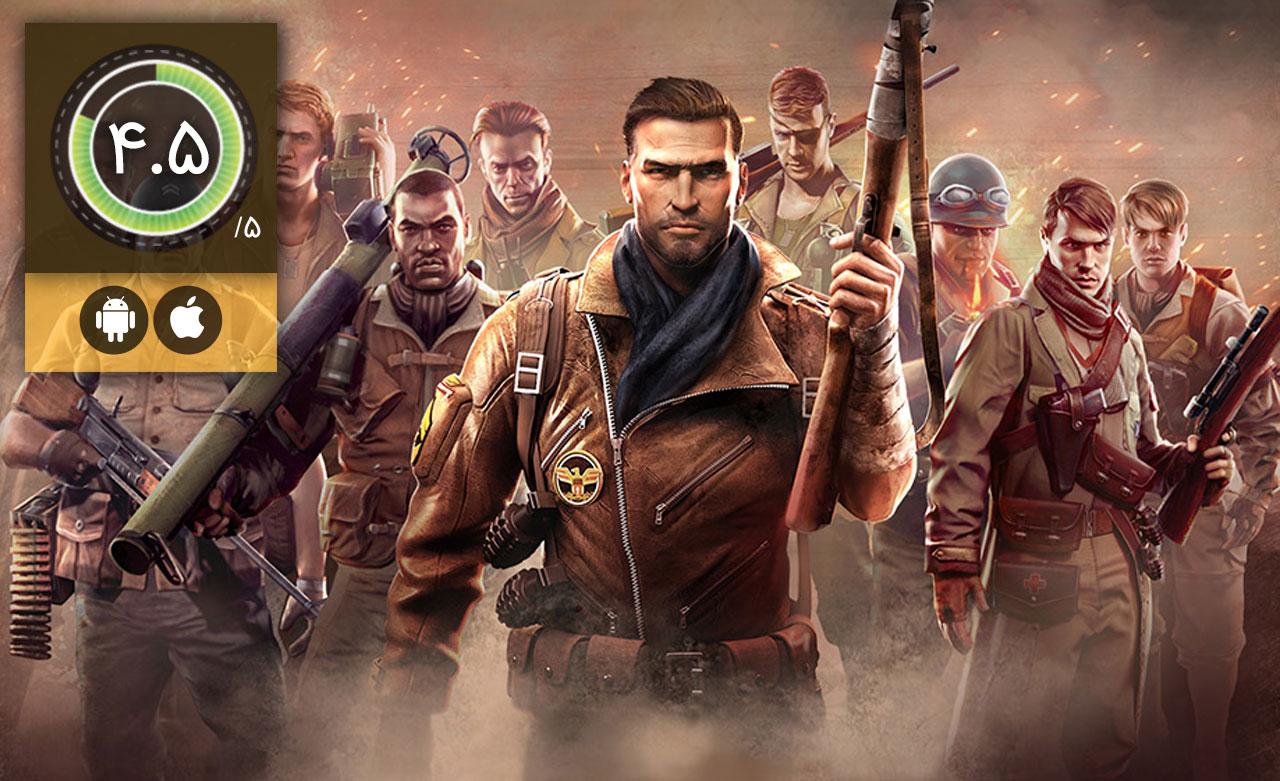 معرفی بازی Brothers in Arms 3 – همراه با برادران در جنگ