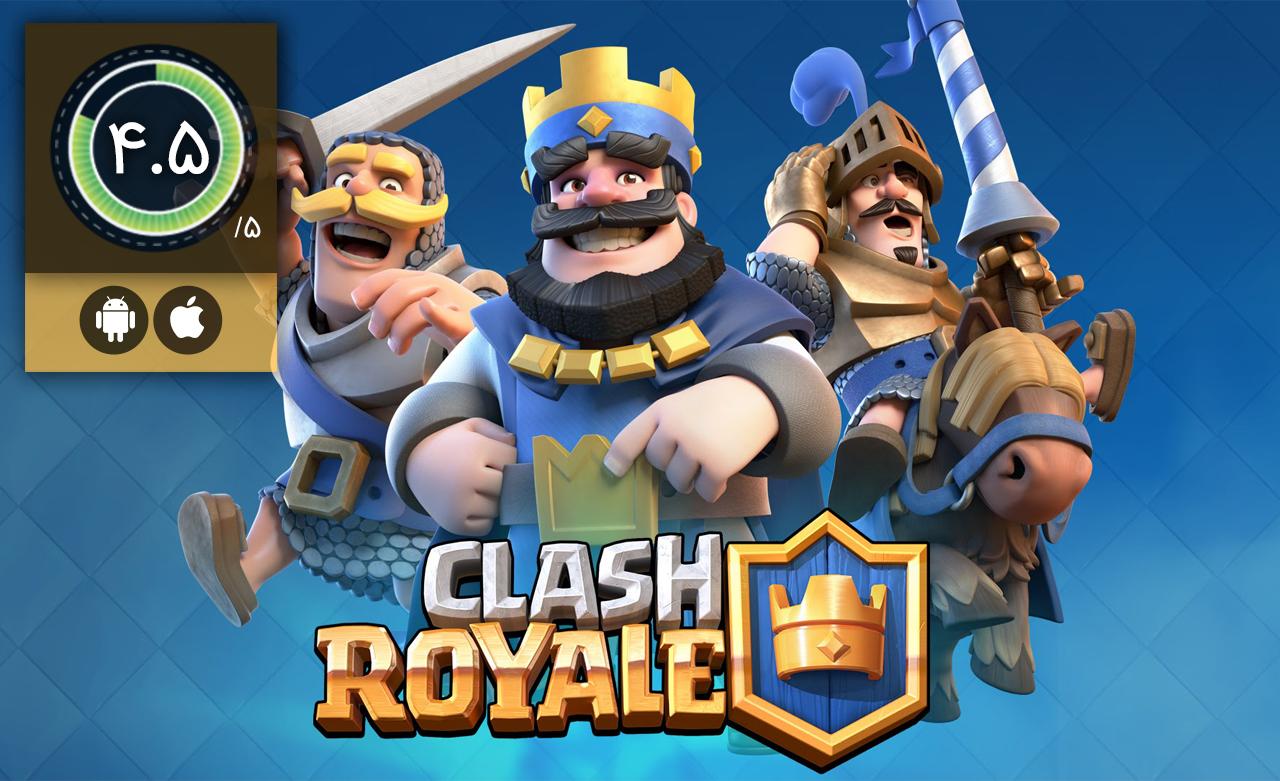 معرفی بازی Clash Royale – شکست در برابر پیروزی