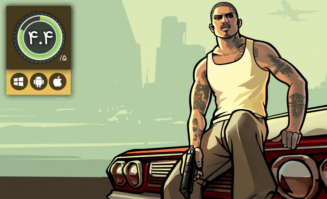 معرفی بازی GTA San Andreas – بازگشت به خانه