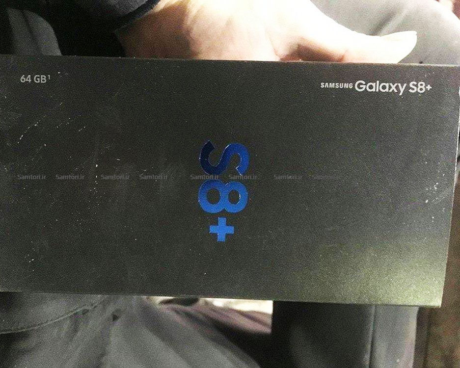 جعبه گلکسی اس ۸+ لو رفت، آشنا اما کمی متفاوت