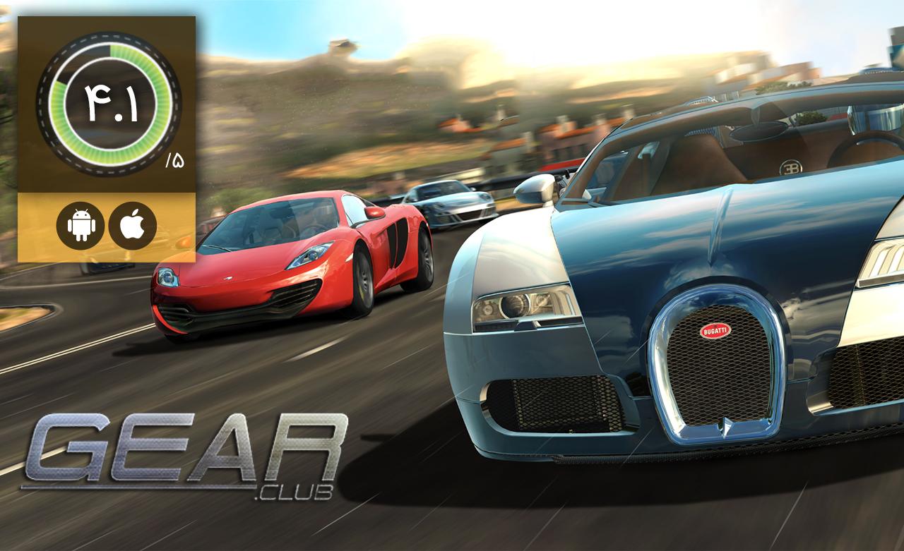 معرفی بازی Gear.Club – True Racing – آواز چرخ دنده ها در مسابقات واقعی
