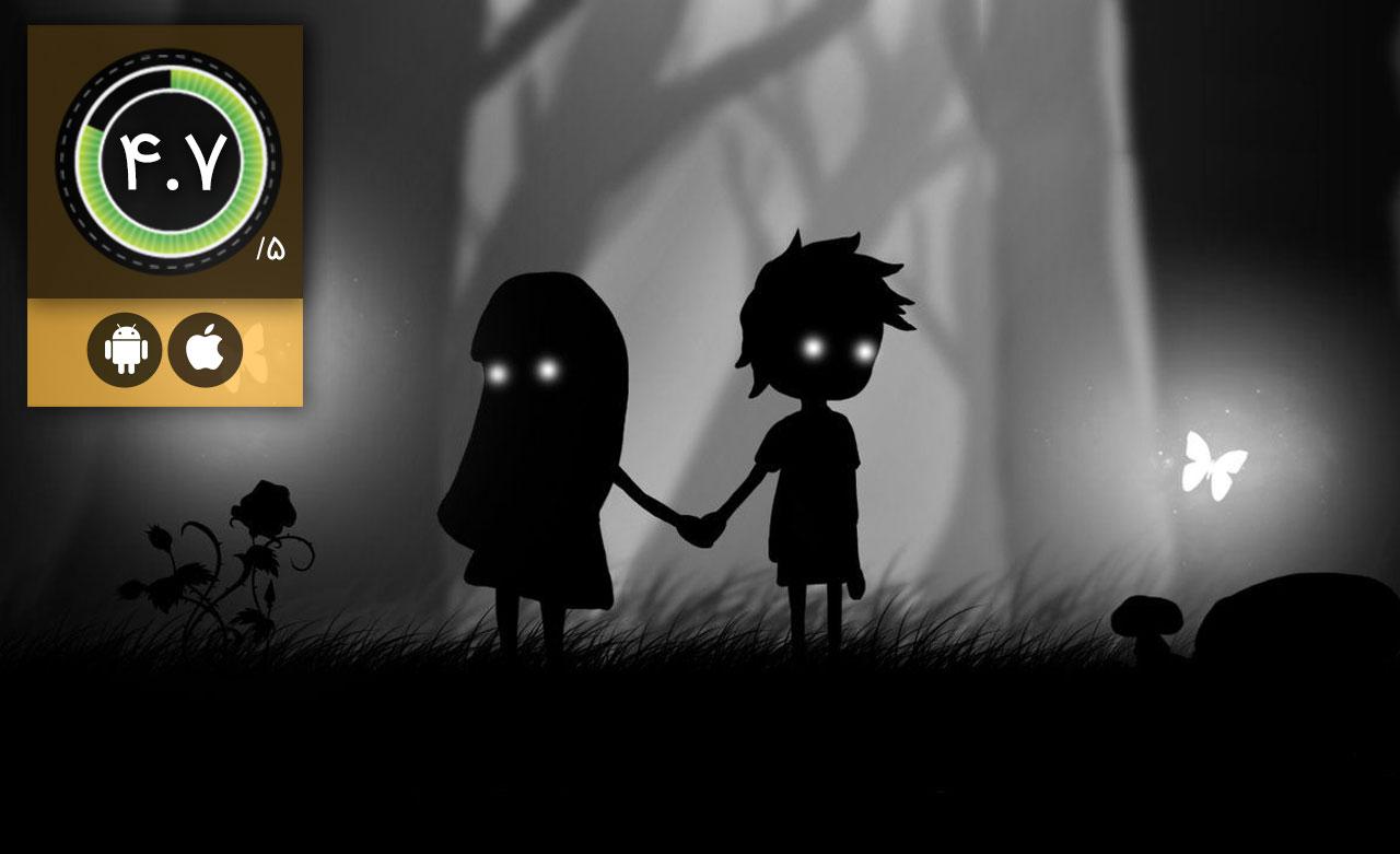 معرفی بازی Limbo – دنیای تاریک