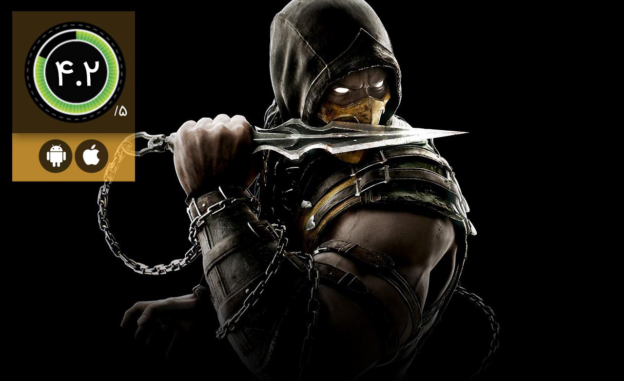 معرفی بازی Mortal Kombat X – مبارزه ی خونین