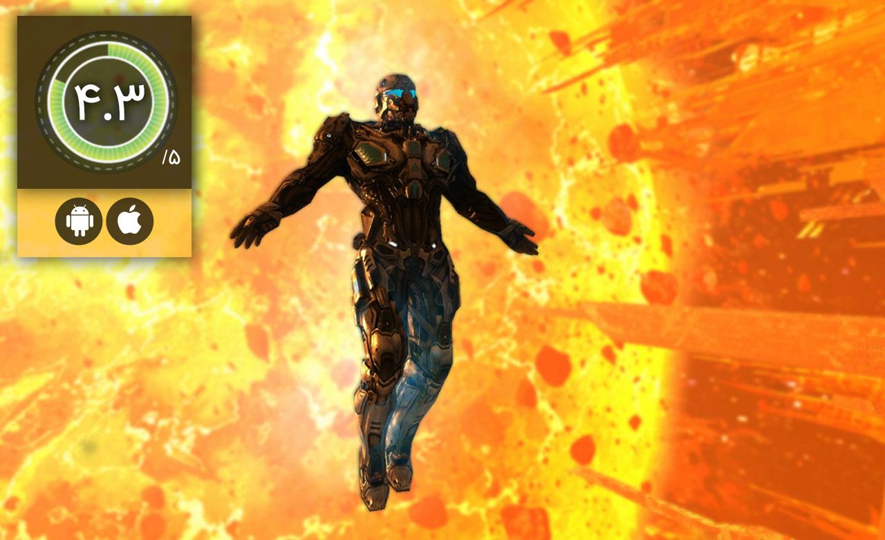 معرفی بازی N.O.V.A. 3 – نبرد برای نجات زمین