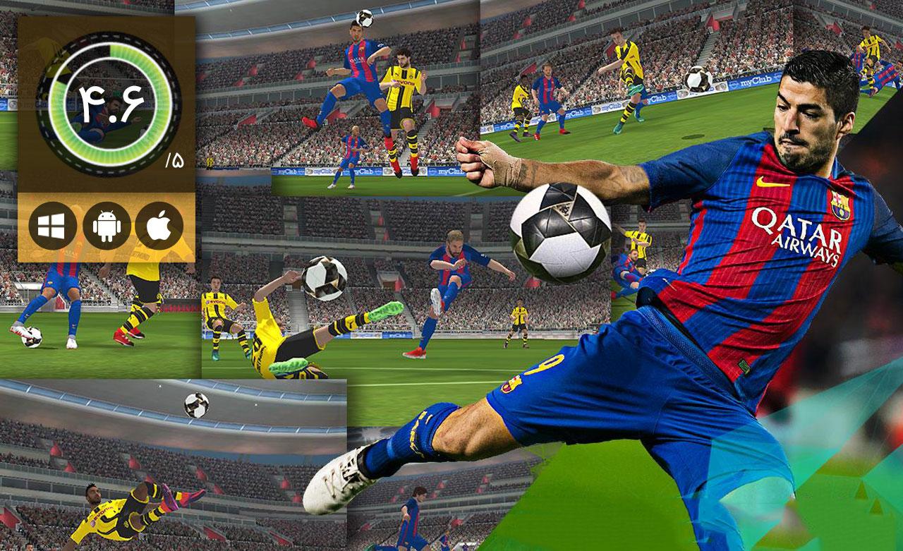 PES 2017 – حس واقعی هیجان در فوتبال
