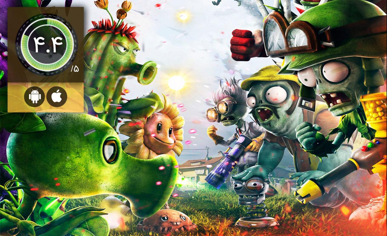 معرفی بازی Plants vs. Zombies 2 – تنها در برابر زامبی ها