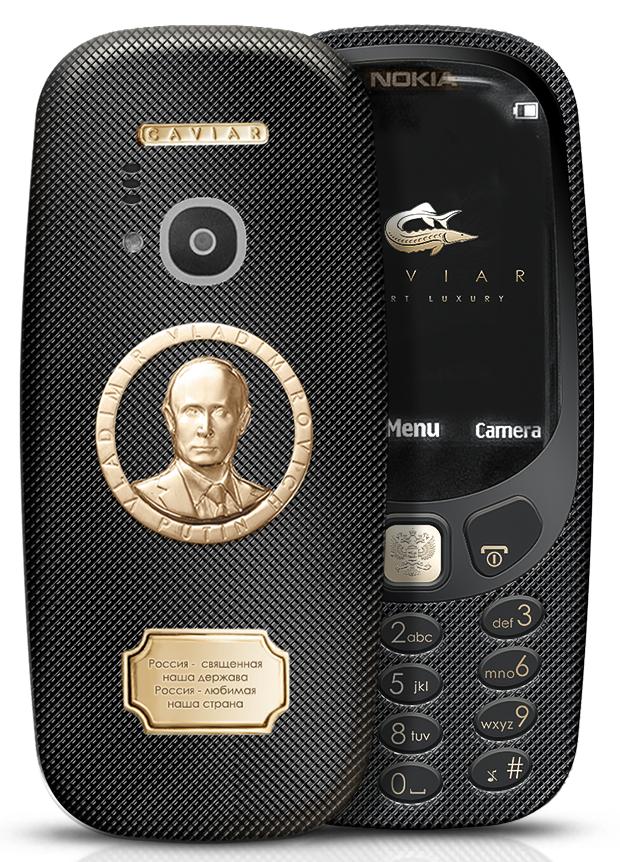 چه کسی حاضر است بیش از ۶۰۰۰۰۰۰ تومان بابت خرید گوشی نوکیا ۳۳۱۰ بپردازد!؟