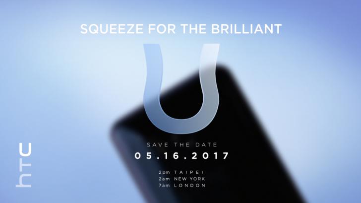 پرچمدار جدید اچتیسی، HTC U 11 نامیده می شود؛ این گوشی در پنج رنگ عرضه خواهد شد