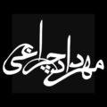 Mehrdad