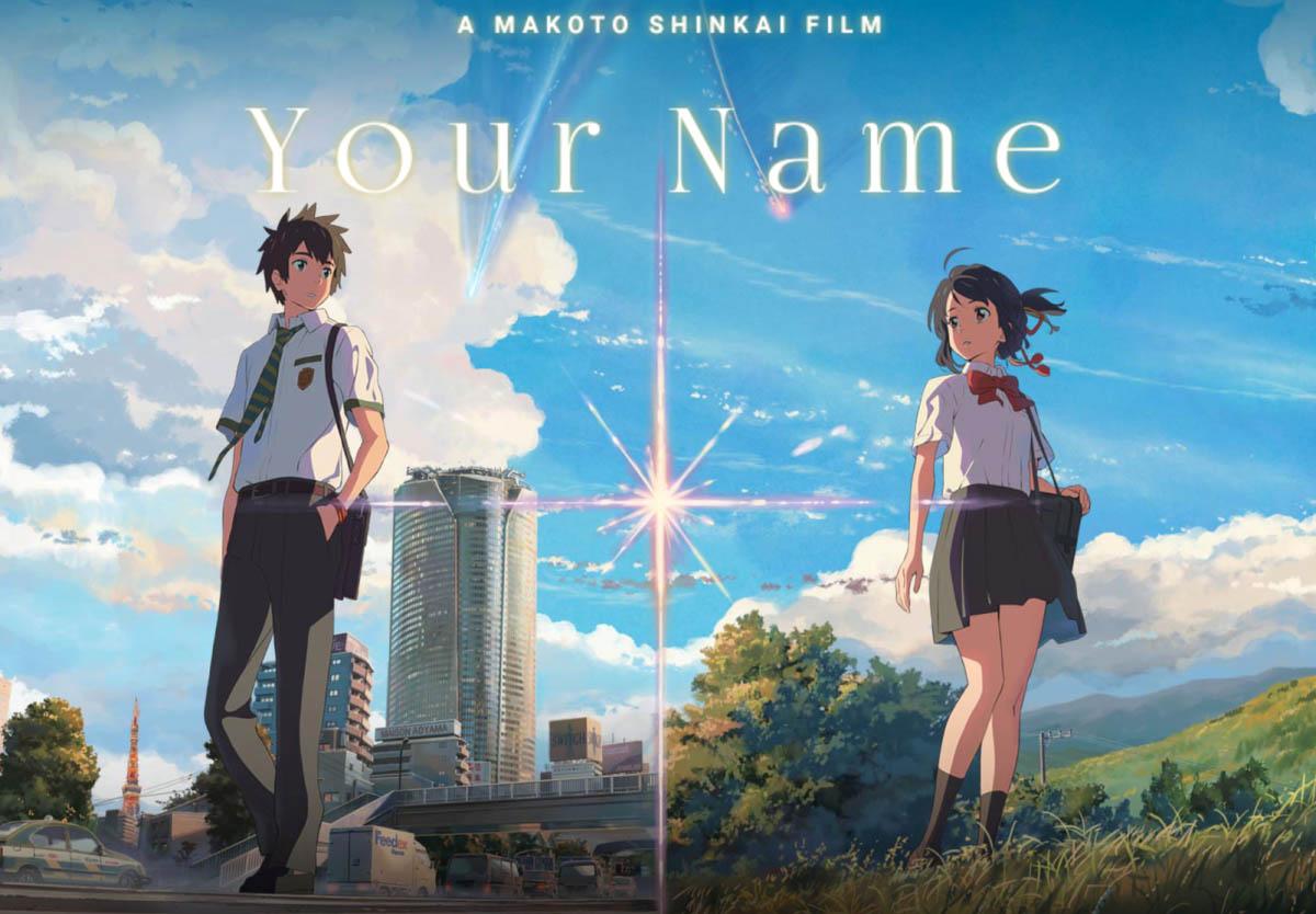 انیمیشن Your Name.