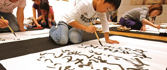 آداب و رسوم در مدارس ژاپن