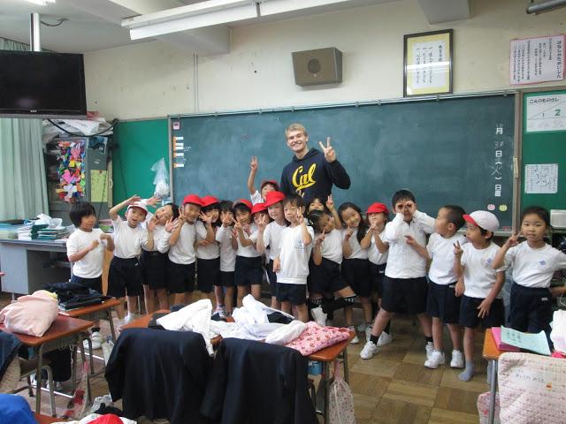 مدارس ژاپنی