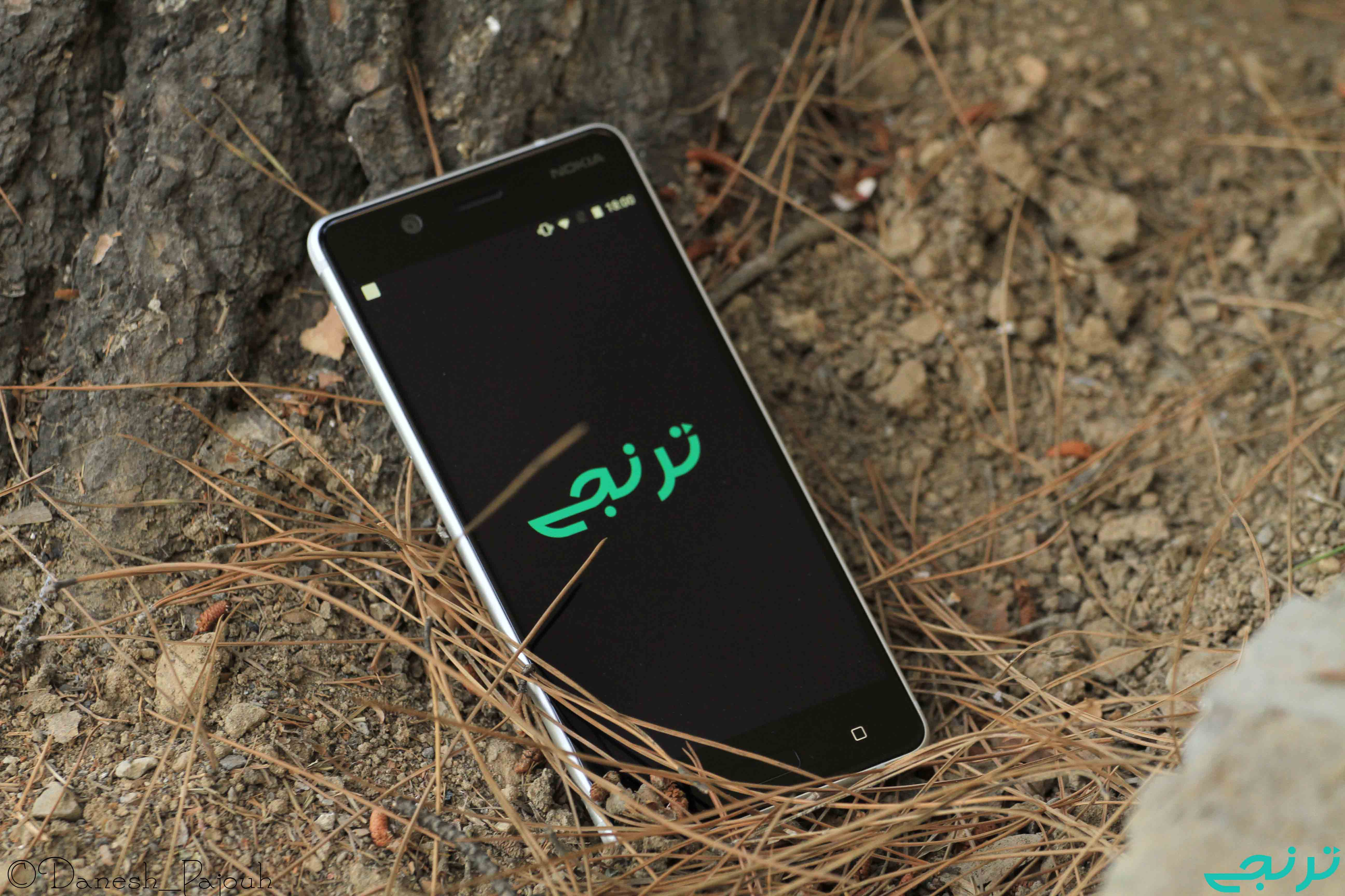 پرسش و پاسخ نوکیا ۵ (Nokia 5) ؛ پسر خوانده