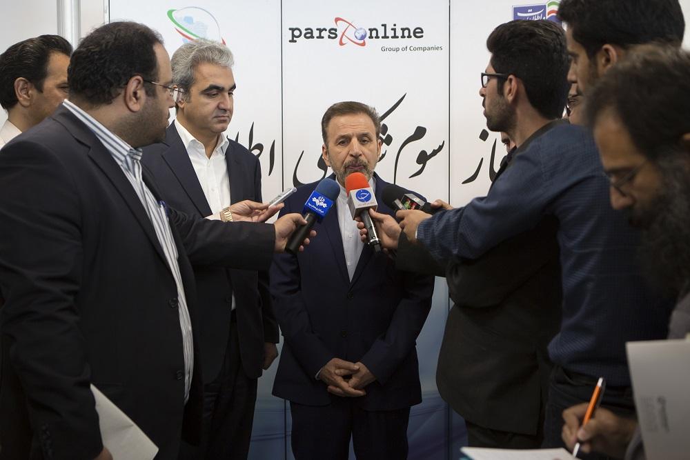 پنج پروژه ملی شرکت پارس آنلاین با حضور وزیر ارتباطات رونمایی شد ؛ از اینترنت اشیاء تا توسعه دیتاسنتر
