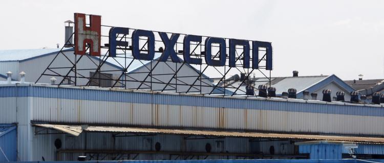 شرکت Foxconn قصد دارد کارخانهای در ایالات متحده امریکا تأسیس کند