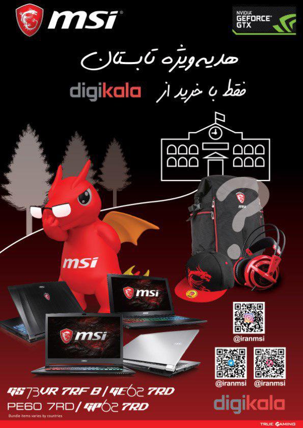 جشنواره تابستانه لپتاپهای MSI: با خرید لپتاپهای MSI هدایای ویژه دریافت کنید!