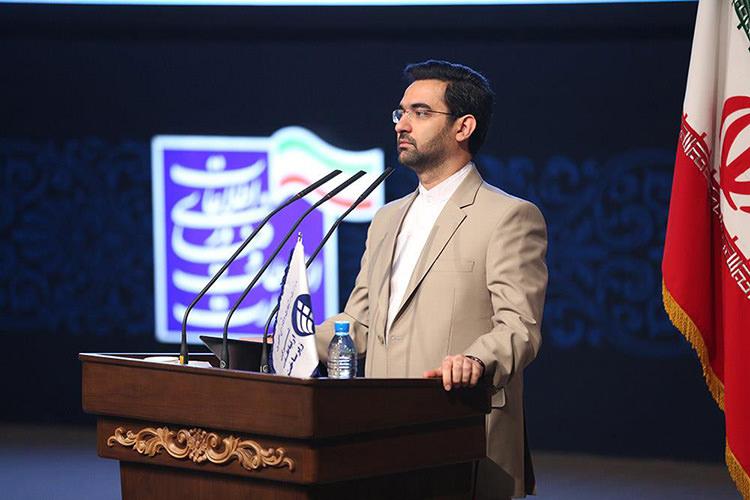 فوری: محمد جواد آذری جهرمی رسما وزیر ارتباطات و فناوری اطلاعات دولت دوازدهم شد