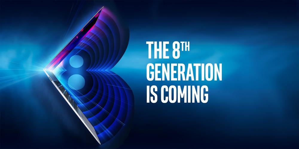 اینتل تراشه مادربرد B360 را به زودی معرفی خواهد کرد