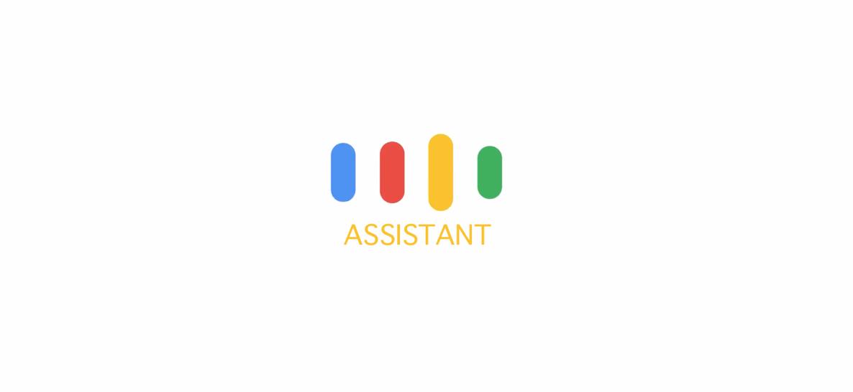 دستیار شخصی Google Assistant بزودی  از طریق وب در دسترس خواهد بود