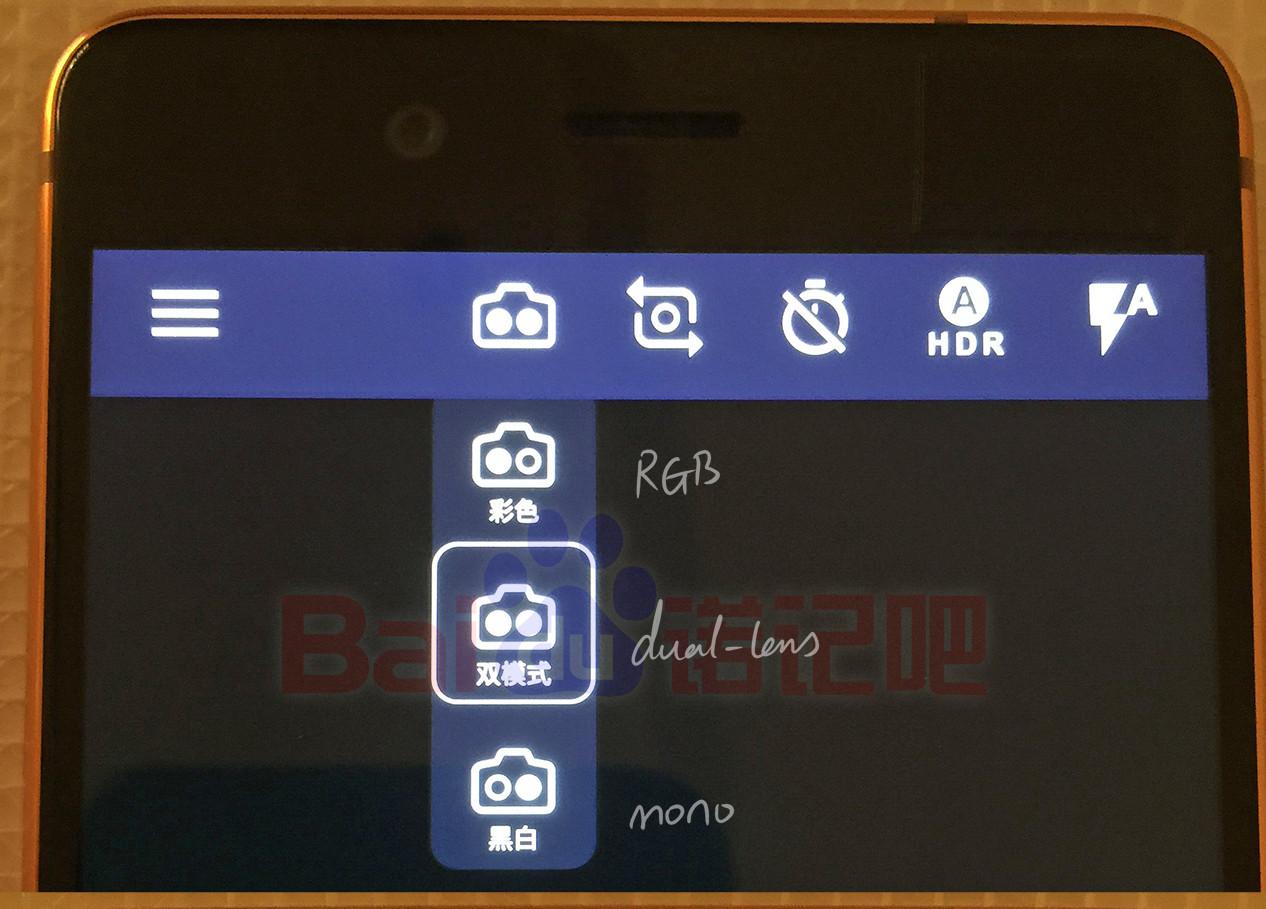 رابط کاربری دوربین نوکیا ۸ در تصویری فاش شد
