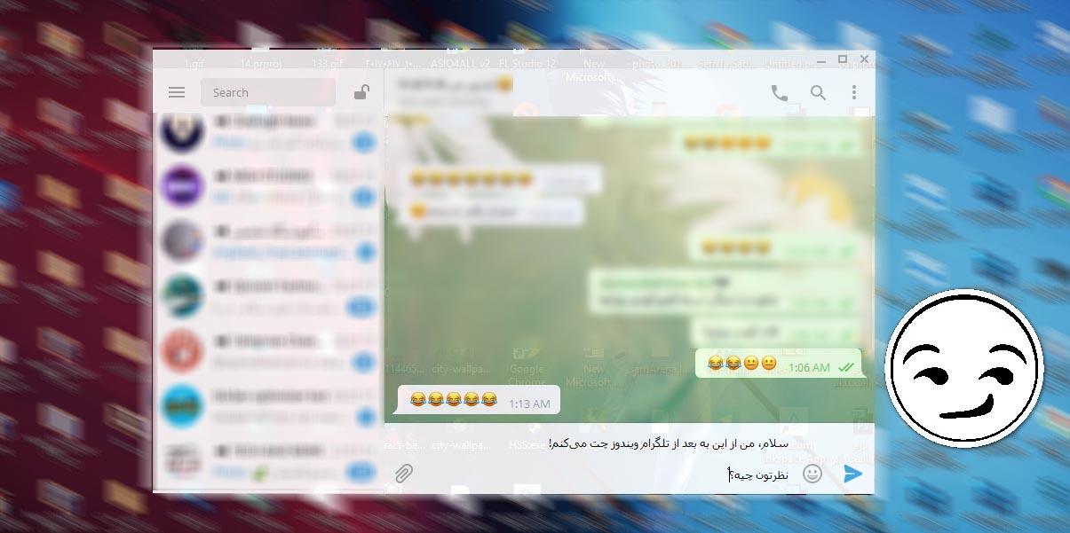 Toranji.ir | Telegram