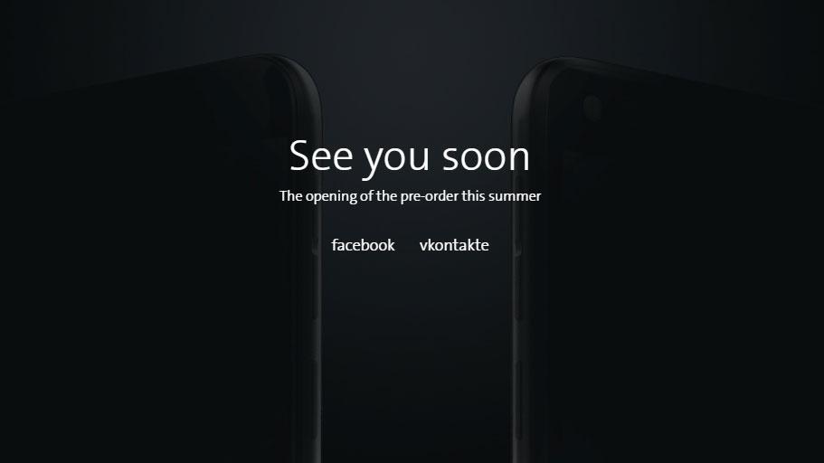 یوتافون 3 رسما معرفی شد