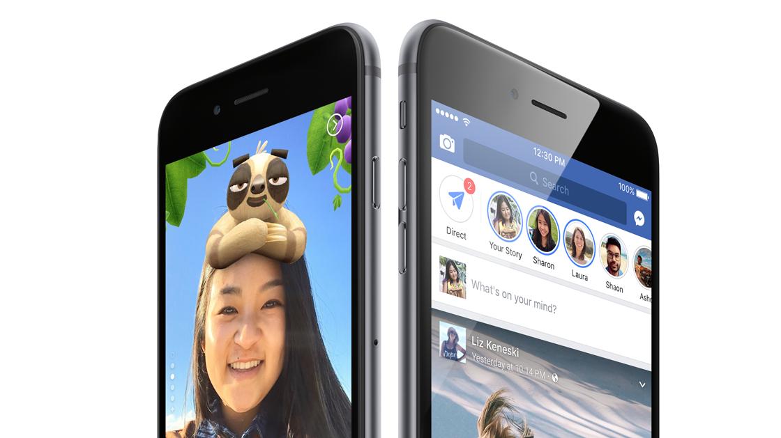 ویژگی استوری به نسخه دسکتاپ فیسبوک میآید