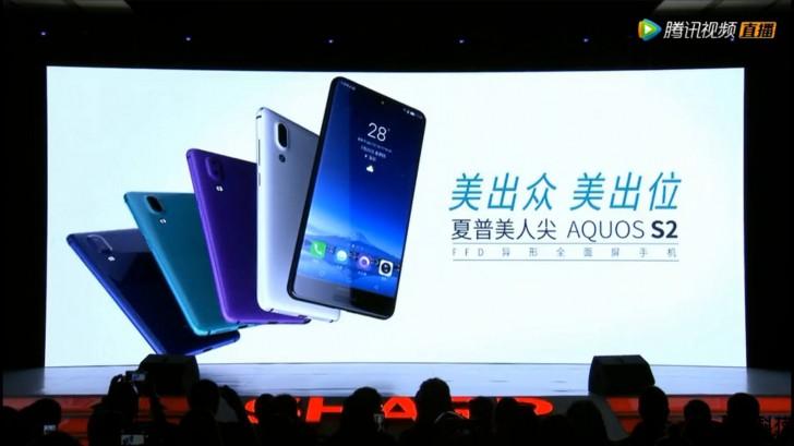 شارپ از گوشی هوشمند بدون حاشیه جدید خود با نام Aquos S2 در پکن پرده برداشت