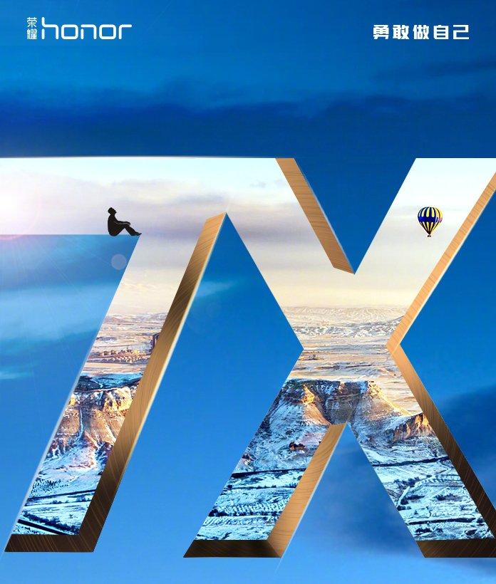هانر 7 ایکس (Honor 7X) در تاریخ 11 اکتبر معرفی خواهد شد