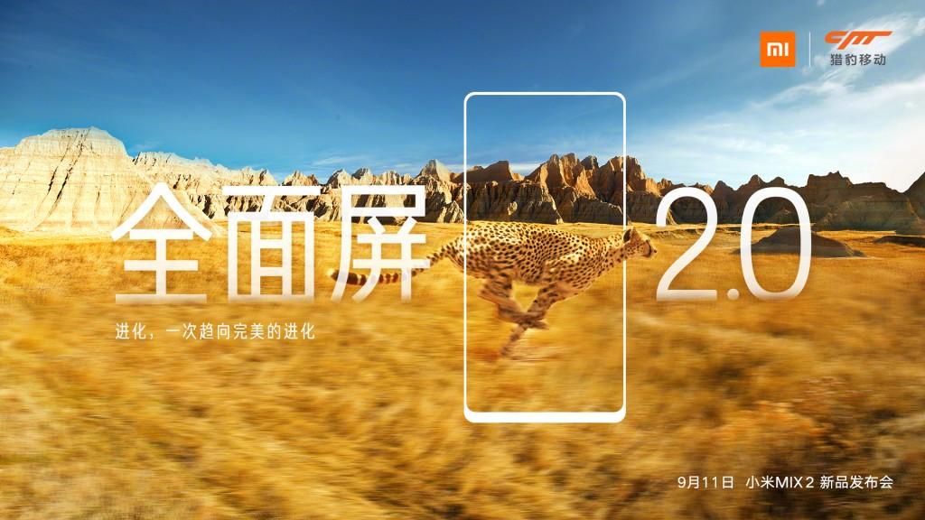 رندرهای تازهای با تمرکز بر حاشیه کم شیائومی می میکس 2 منتشر شد