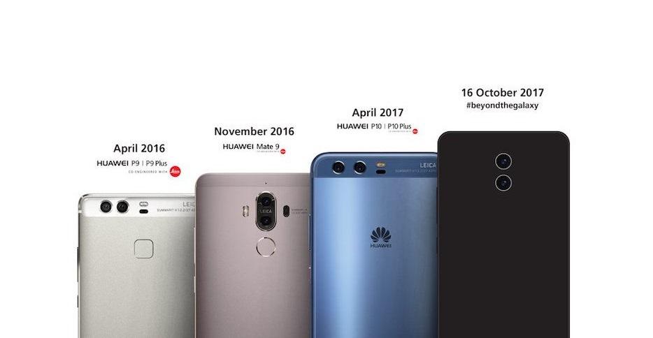 تصاویر اتوکد درز کرده از هواوی میت 10 (Huawei Mate 10) نشان دهنده دوربین دوگانه در این گوشی است