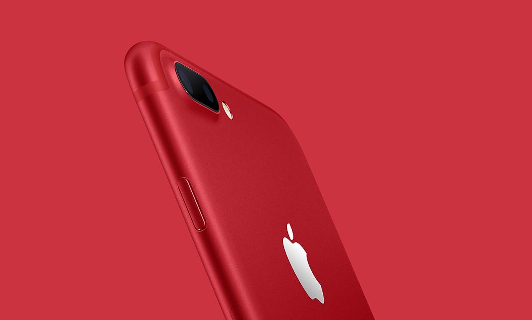تولید نسخه قرمز رنگ آیفون 7 و آیفون 7 پلاس متوقف شد