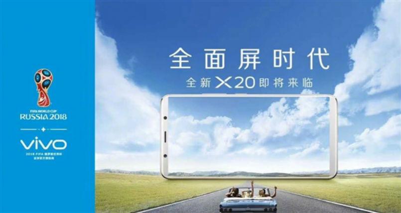 ویوو ایکس 20 (Vivo X20) به صورت رسمی هفته دیگر رونمایی خواهد شد