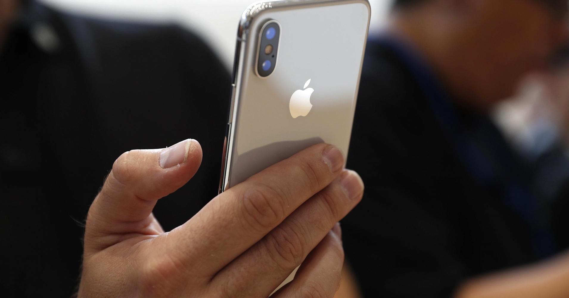 اولین آیفون ایکسهای (iPhone X) ساخته شده فقط 46 هزار و 500 عدد میباشد