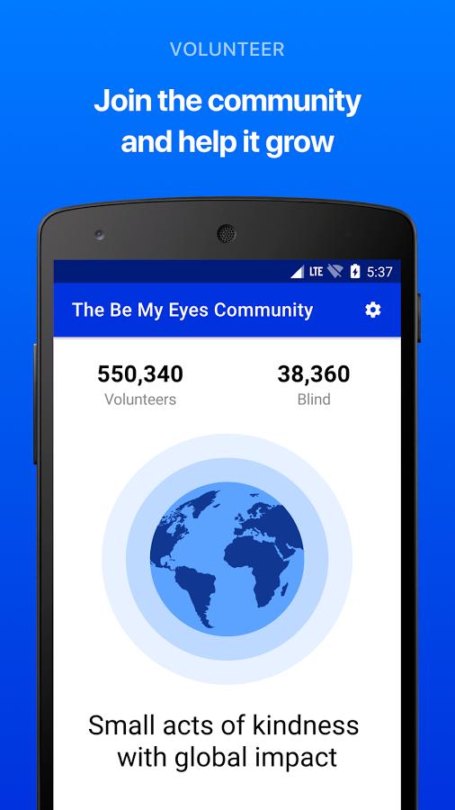 اسکرین شاتهایی از برنامه|Be My Eyes