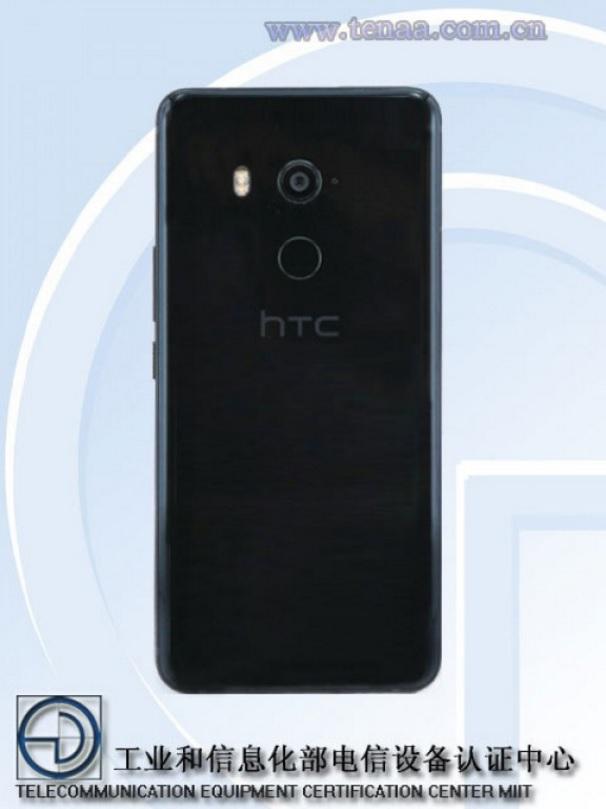 اچ تی سی یو 11 پلاس (HTC U11 Plus)