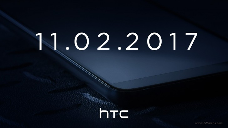 تیزر رسمی اچ تی سی یو 11 پلاس (HTC U11 Plus) با نمایشگر بدون حاشیه