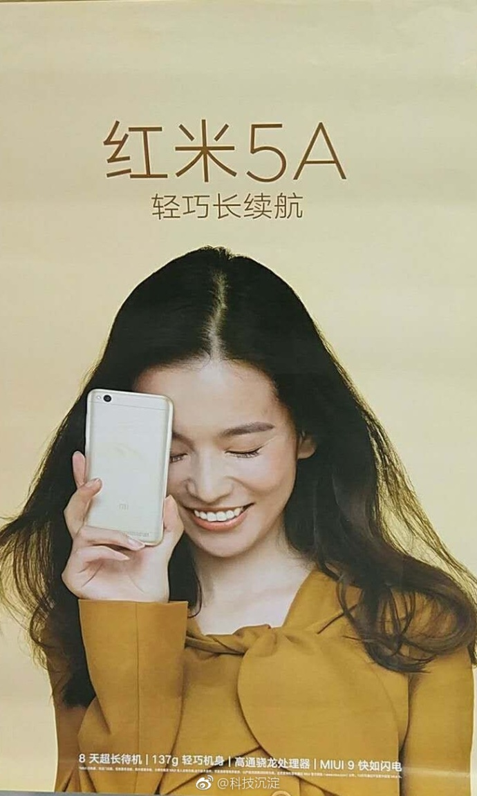 پوستر رسمی معرفی موبایل Xiaomi Redmi 5A لو رفت: رابط کاربری MIUI 9 و عمرباتری 8 روزه در حالت آماده به کار