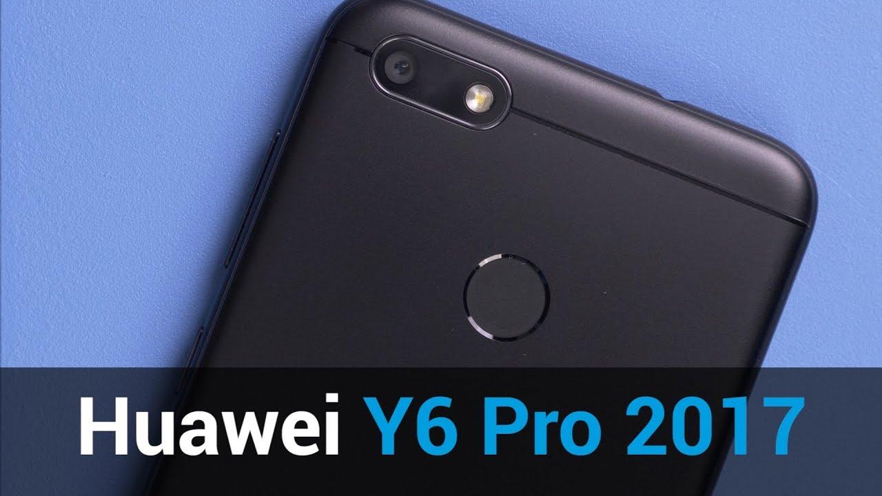 نسخه 2017 هواوی وای 6 پرو (Y6 Pro) در اروپا معرفی شد