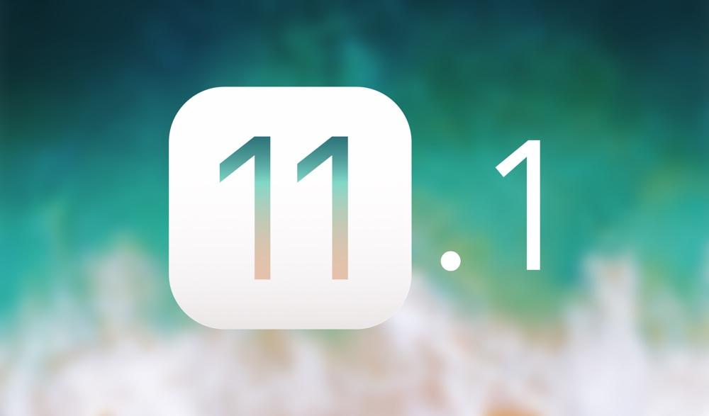توسعه دهندگان اپل چهارمین نسخهی بتای iOS 11.1 و WatchOS 4.1 را دریافت کردند