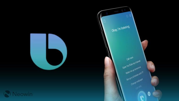 غیر فعال کردن دکمه بیکسبی (Bixby) با آپدیت جدید فراهم شد