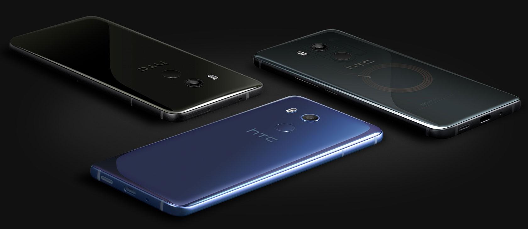 اچ تی سی یو 11+ (HTC U11+)