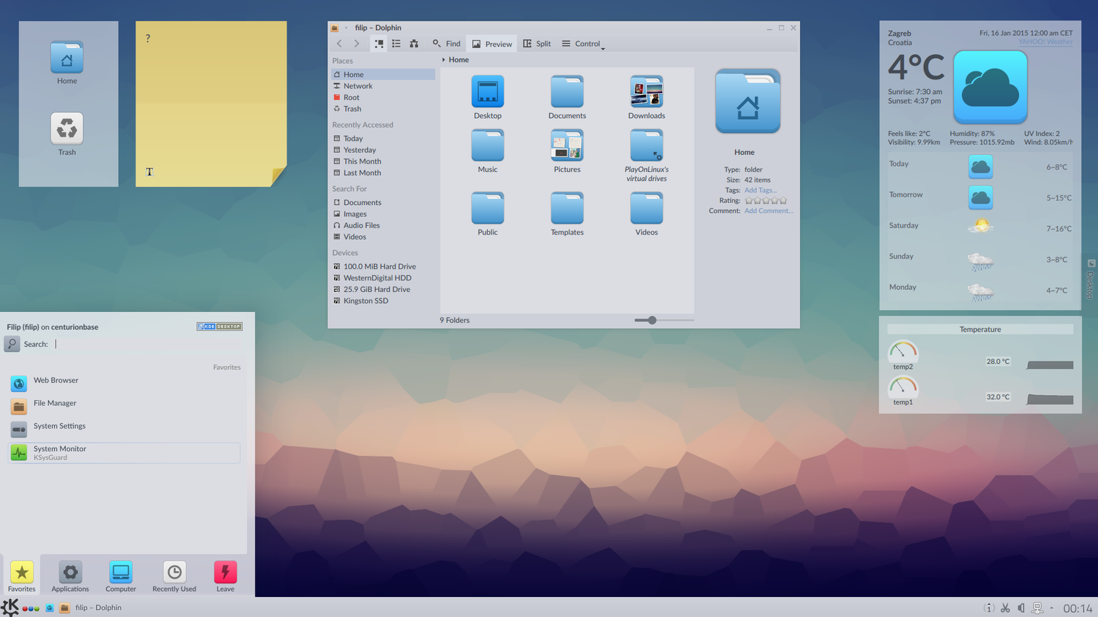 میزکار KDE