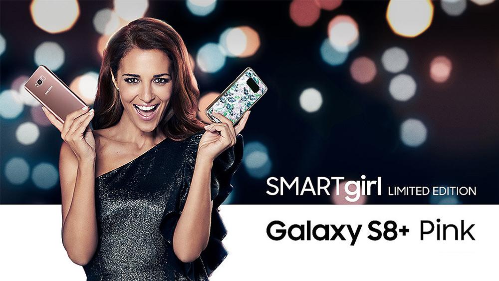 سامسونگ نسخهای ویژهی محدودی از +Galaxy S8 را با نام SMARTgirl را معرفی کرد