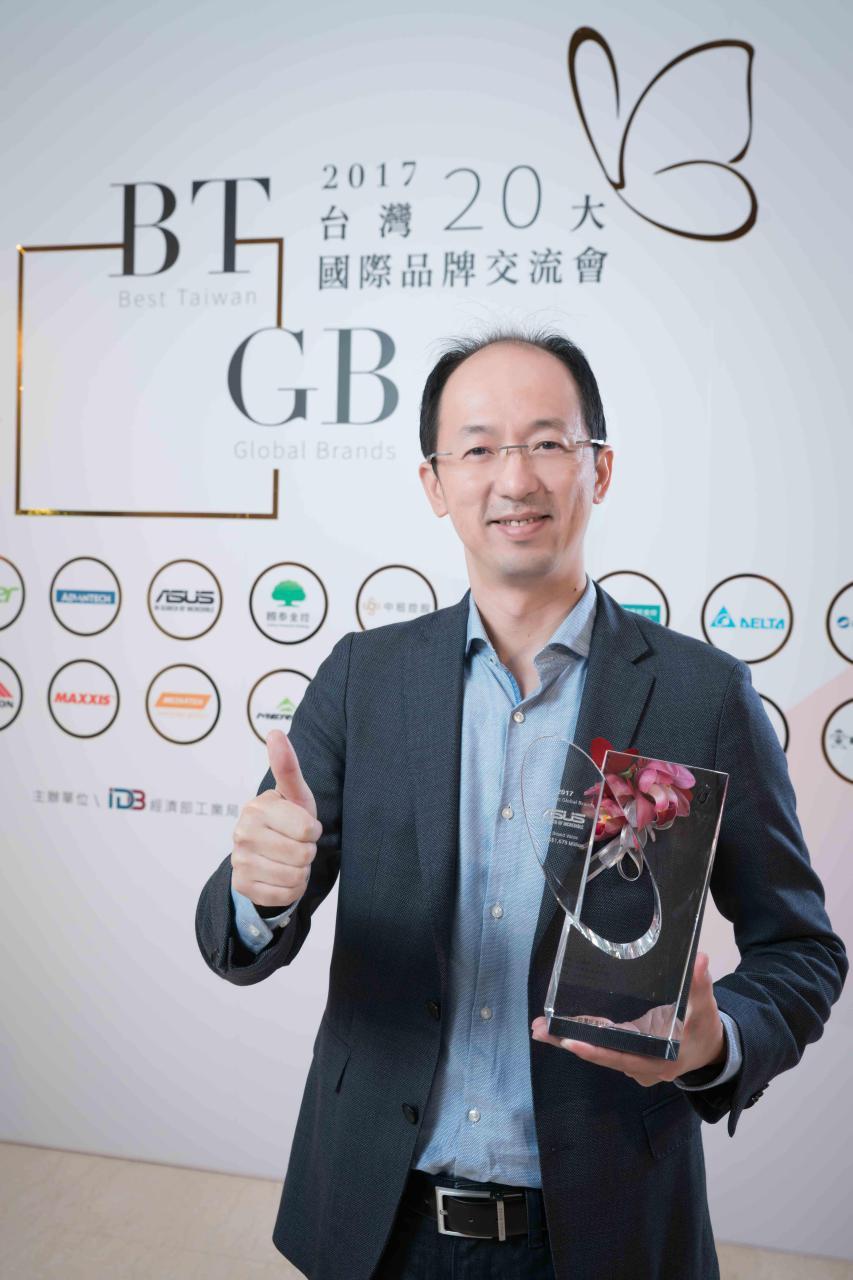 کمپانی ایسوس به عنوان برند ارزشمند بین المللی سال 2017 در تایوان انتخاب گردید